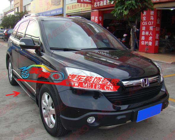 您对2010款本田CRV原厂踏板本田系列HONDA商品进行评论,表明