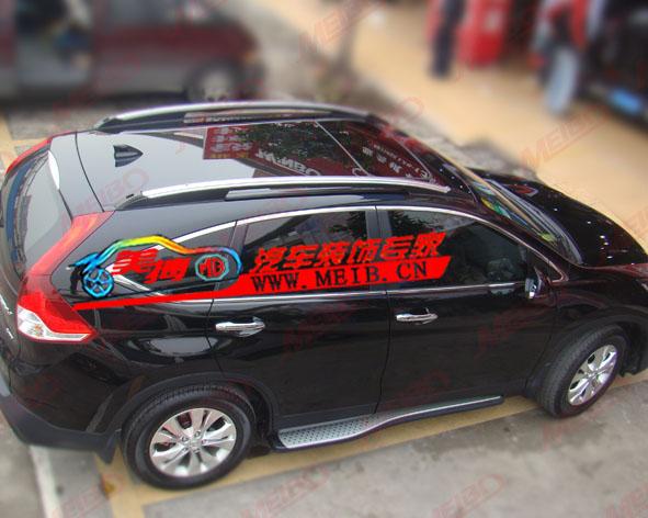 2012款本田CRV原厂款行李架高清图片