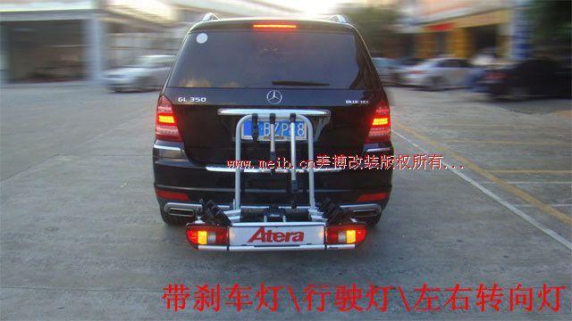 奔驰gl350汽车车载自行车架