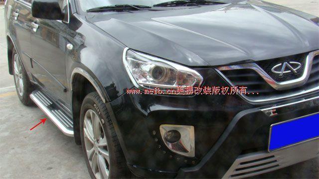 美搏汽车科技用品有限公司高清图片