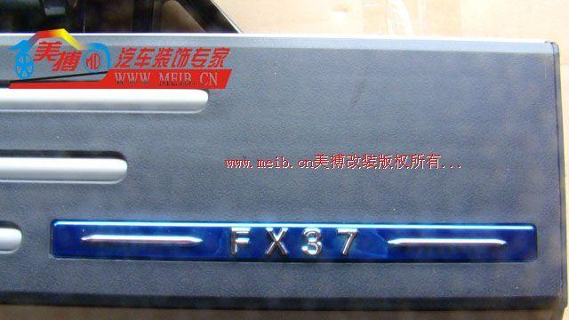 电动踏板适配2012 款英菲尼迪fx37 高清图片